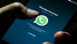 Η ΕΛ.ΑΣ «χακάρει» τις συνομιλίες σε Viber και WhatsApp