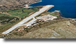 Υπ. Μεταφορών: Ιδιωτικοποιεί τα αεροδρόμια Καλύμνου, Αστυπάλαιας και Καστελλόριζου