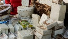 Αποκαλύπτεται σήμερα το σήμα των μακεδονικών προϊόντων -Δύσκολο να αντιγραφεί