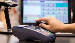 Ποιες περιπτώσεις ηλεκτρονικών συναλλαγών έχουν νέες απαιτήσεις ασφαλείας