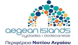 Δράσεις για την αντιμετώπιση κρίσεων από την Περιφέρεια Νοτίου Αιγαίου