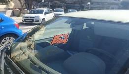 «Είμαι… γάιδαρος και παρκάρω, όπου θέλω»! Σταυροφορία κατά της παράνομης στάθμευσης!
