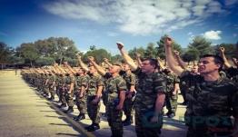 Δελτίο απογραφής πρέπει να καταθέσουν μέχρι 31 Μαρτίου οι στρατεύσιμοι στα Δωδεκάνησα