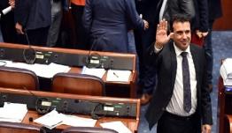 «Βόρεια Μακεδονία» με παζάρια και 81 ψήφους