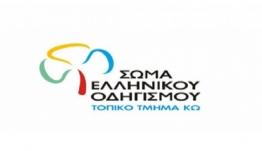 Σώμα Ελληνικού Οδηγισμού: ΕΥΧΑΡΙΣΤΗΡΙΟ για το Παζάρι
