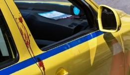 Φονικό στην Βουλιαγμένης: Πειθαρχικός έλεγχος για τον ταξιτζή που άφησε αβοήθητη τη γυναίκα