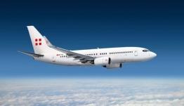 Αίτηση πτώχευσης για ελβετική αεροπορική εταιρεία