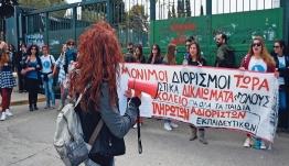 Προκήρυξη ΑΣΕΠ: Προσλήψεις μονίμων και αναπληρωτών εκπαιδευτικών