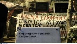 """Οικογένεια Γρηγορόπουλου: """"Δικαίωση για την απόφαση να δικαστεί ξανά ο Κορκονέας""""!"""