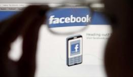 Αποκάλυψη για Facebook: Έδινε δεδομένα χρηστών σε Netflix, Spotify, Amazon