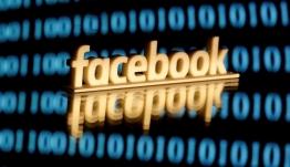 """Το Facebook """"στρατολογεί"""" δημοσιογράφους για την ενημέρωση"""