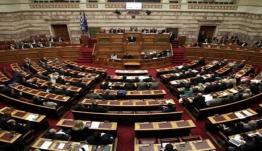 Βουλή: Μόνο με ψήφους Ν.Δ. «περνάει» το νομοσχέδιο του υπ. Παιδείας