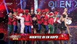 Ελλάδα έχεις Ταλέντο – Τελικός: Μεγάλοι νικητές οι Εν Χορώ!