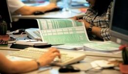 Εξαίρεση από «χτίσιμο» αφορολογήτου για ετήσιο εισόδημα έως 6.000 ευρώ