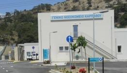 Χαράλαμπος Πλάτσης: Έργο ΠΑΣΟΚ το Γενικό Nοσοκομείο Καρπάθου - Πλήρης χρηματοδότηση από την Ευρωπαϊκή Ένωση