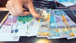 Μεγάλες απώλειες για τους δανειολήπτες σε ελβετικό φράγκο – Τι σηματοδοτεί η απόφαση του Αρείου Πάγου