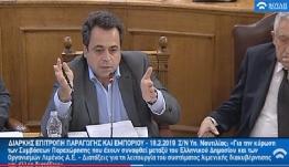 «Ν. Σαντορινιός: Εφαρμόζουμε μια ευρωπαϊκή λιμενική πολιτική με στόχο την ουσιαστική ανάπτυξη των νησιών μας»