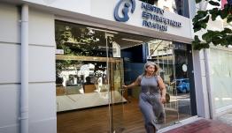 Gov.gr: Αυτό είναι το νέο ψηφιακό ΚΕΠ - Πώς θα γίνεται η εξυπηρέτηση των πολιτών