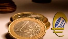 Ακατάσχετος λογαριασμός και μείωση ΦΠΑ από το… 2021