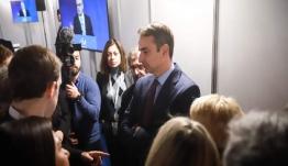 Μητσοτάκης: Δεν πρόκειται να ακολουθήσω τον διχαστικό λόγο του Τσίπρα