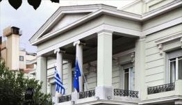 Στο ΥΠΕΞ εκλήθη ο Τούρκος πρέσβης – Διάβημα Αθήνας προς Αγκυρα