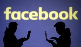 Τι έγινε την Τετάρτη και έπεσε για ώρες το Facebook – Πως ενημερώθηκαν οι χρήστες