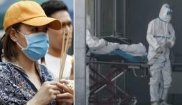 Κοροναϊός: Ραγδαία αύξηση του αριθμού των νεκρών στην Κίνα!