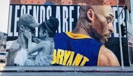 ΝΒΑ: Στο Πάνθεον του Hall of Fame ο Κόμπι Μπράιαντ