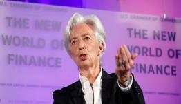 Τονωτική «ένεση» της Λαγκάρντ στην Ευρώπη - Ρίχνει 1,35 τρισ. για να σώσει την οικονομία