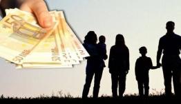 Φωτίου: Μέχρι 70 ευρώ το μήνα το επίδομα παιδιού
