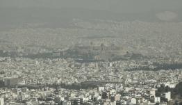 8.500 θάνατοι από την ατμοσφαιρική ρύπανση στην Ελλάδα