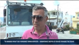 Γ. Κίτσης: Εύγε στον Αντιδήμαρχο Καμπουράκη Σταμάτη. Τα αυτονόητα γίνονται πράξη
