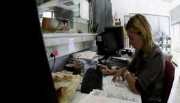 Τέλος στο χάος στα μητρώα των πολιτών - Έρχεται η ταυτοποίηση στοιχείων