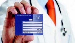 Μέσω ΚΕΠ η έκδοση Ευρωπαϊκής Κάρτας Ασφάλισης Ασθενείας (ΦΕΚ)