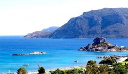 Περιφέρεια Ν.Αιγαίου: Συζήτηση για μελέτες περιβαλλοντικών επιπτώσεων 4 ξενοδοχείων σε Κω και ένα στη Νάξο