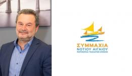 Υποψήφιος με την «Συμμαχία» του Μανώλη Γλυνού  ο πρόεδρος της Δ.Κ. Ρόδου Μιλτιάδης Παγκάς