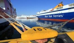 Απεργία: Τροποποιήσεις και αλλαγές στα δρομολόγια των πλοίων