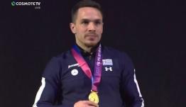 """""""Χρυσός"""" ο Λευτέρης Πετρούνιας στο Παγκόσμιο Κύπελλο της Μελβούρνης (βίντεο)"""