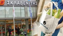 Κίνηση - ματ από την Σκλαβενίτης - Εξαγόρασε την caremarket και μπαίνει στις ηλεκτρονικές πωλήσεις