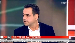 «Καλούμε την Κυβέρνηση να αναλάβει συγκεκριμένες δράσεις και να ενεργοποιήσει όλους τους μηχανισμούς πίεσης απέναντι στις προκλήσεις της Τουρκίας»