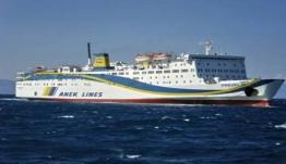 Στο λιμάνι της Καρπάθου προσέκρουσε το «Πρέβελης» – Δεν αναφέρθηκε τραυματισμός