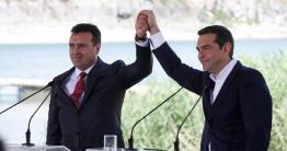 Συμφωνία των Πρεσπών « Ένας άλλος δρόμος» .