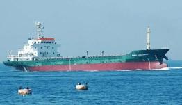 Ακυβέρνητο τουρκικό πλοίο κοντά στο Αγαθονήσι