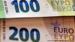 Aπό 28 Μαΐου τα νέα χαρτονομίσματα 100 και 200 ευρώ