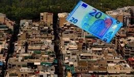 Ο ΕΝΦΙΑ «λαγός» για γενικευμένη μείωση φόρων το 2020 – Πού θα κριθεί το «στοίχημα»