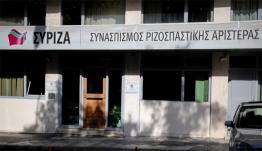 Τι απαντά ο ΣΥΡΙΖΑ στις αναφορές Ερντογάν περί κάλυψης τρομοκρατών