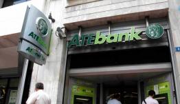 Εισαγγελική πρόταση για απάτη με δάνεια στην ATE της Καρπάθου – Για δύο αδικήματα προτείνεται η παραπομπή του πρώην διευθυντή