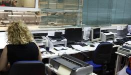 Ψηφιακή διακίνηση εγγράφων στο Δημόσιο -Πότε ξεκινάει