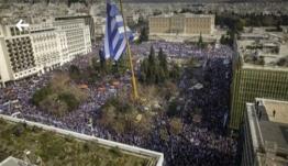 Συλλαλητήριο για τη Μακεδονία και τη Δημοκρατία από Κώ για το Σύνταγμα.