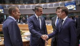 Oλοκληρώθηκε η Σύνοδος των Βρυξελλών